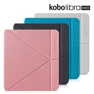 【樂天 Kobo】Libra H2O 7吋磁感應保護殼