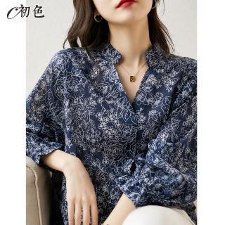 【初色】優雅印花七分袖上衣-藍色-97348(M-2XL可選)