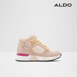 【ALDO】大理石紋中筒綁帶休閒鞋-女