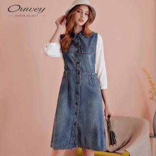 【OUWEY 歐薇】純棉牛仔拼接修身連身洋裝(藍)