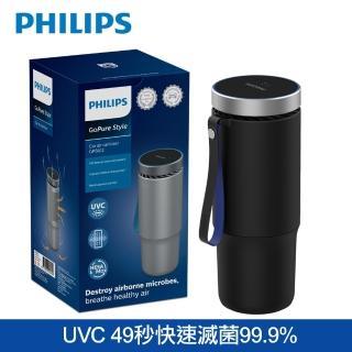 【Philips 飛利浦】PHILIPS 飛利浦多重防護美型車用除菌空氣清淨機GP5611魔幻黑