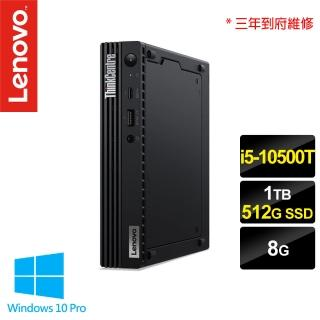 【Lenovo】ThinkCentre M70q 商用電腦 11DTS02M00(i5-10500T/8G/512G+1TB/Win10 Pro)