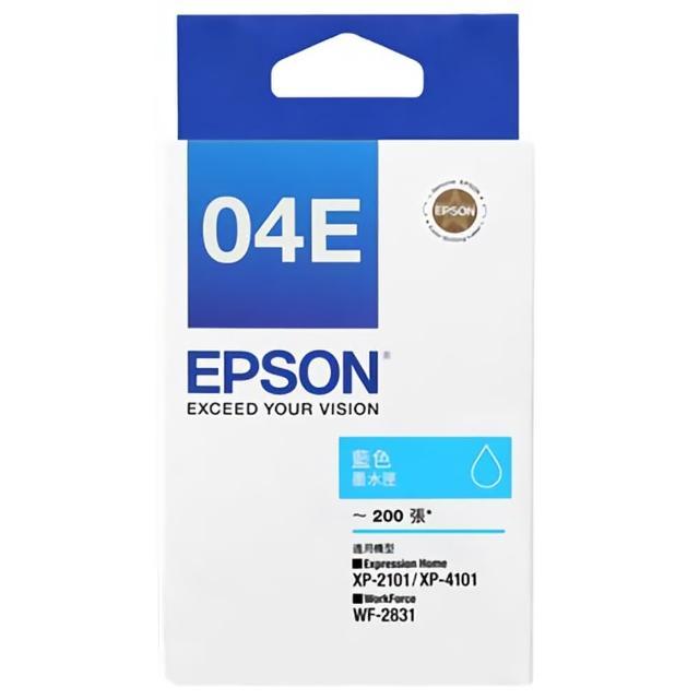 【EPSON】04E
