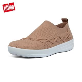 【FitFlop】CORSETTED SLIP-ON SNEAKERS 襪套包覆式休閒鞋-女(胭脂裸膚)