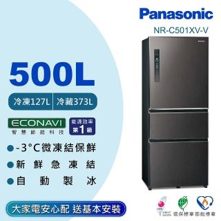 【Panasonic 國際牌】500公升 三門變頻冰箱 NR-C501XV-V絲紋黑