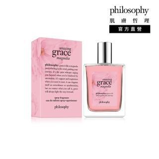 【philosophy 肌膚哲理】驚喜優雅木蘭淡雅淡香水60ml(新品獨家搶先上市)