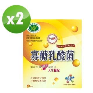 【台糖生技】寡醣乳酸菌2盒(30包/盒)