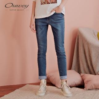 【OUWEY 歐薇】彈性修身窄管牛仔褲(藍)