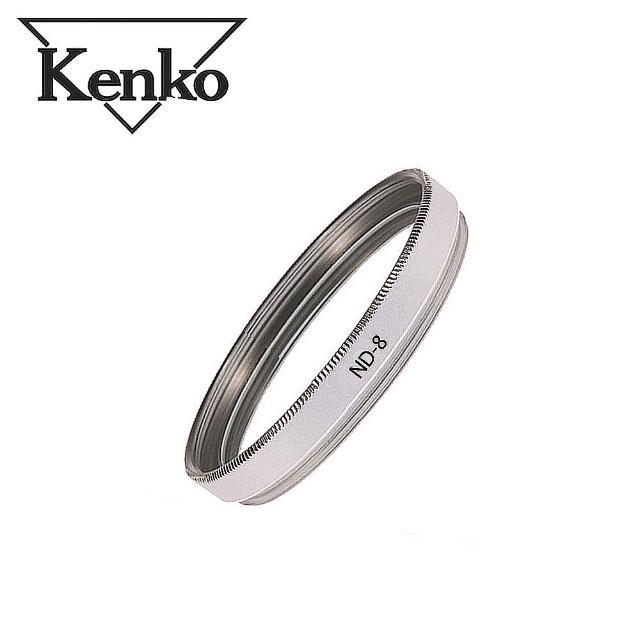【Kenko】ND8