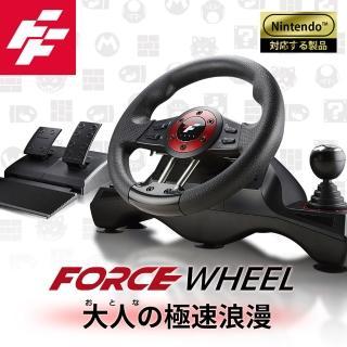 【FlashFire】ForceWheel Switch副廠原力之翼遊戲方向盤(含踏板  switch/pc兩平台支援)
