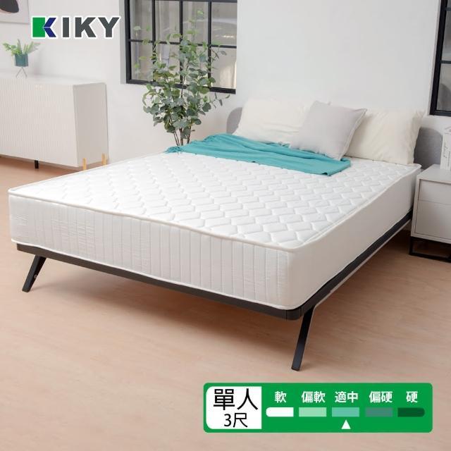 【KIKY】二代英式床邊加強獨立筒床墊(單人3尺)/
