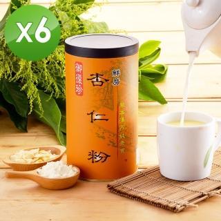 【御復珍】鮮磨杏仁粉6罐組(無糖 600g/罐)