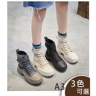 【A3】英倫風馬丁女靴百搭潮流風(韓版鞋款.穿著時尚好看 修飾腳板)