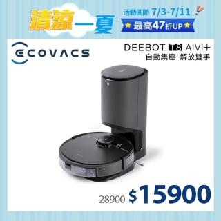 ★登記送500mo幣【ECOVACS