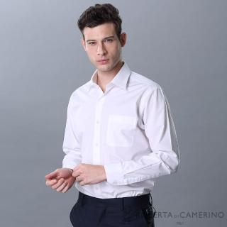 【ROBERTA 諾貝達】台灣製 合身版 商務型男 素面長袖襯衫(白色)