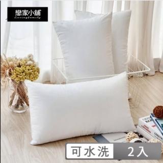 【MO獨家買1送1】戀家小舖 台灣製水洗超柔護頸好眠枕頭(可水洗枕頭2入)
