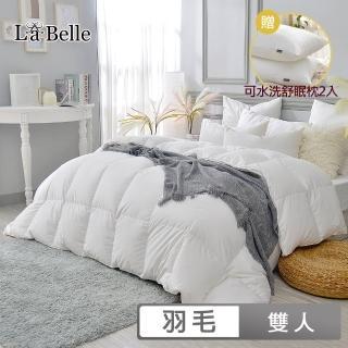 【La Belle】日本遠紅外線水鳥羽毛絨暖冬被 買就送抑菌可水洗潔淨舒眠枕二入