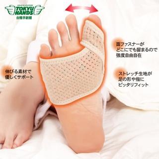【HANDS 台隆手創館】日本遠紅外線拇指外翻紓緩帶(左足用1入)