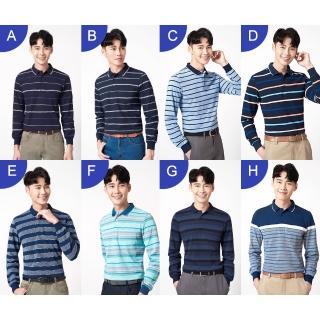 【JYI PIN 極品名店】棉料橫條POLO衫(多款任選)