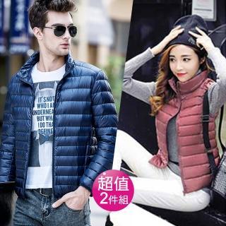 【M.G.】多色任選男女款-90%羽絨外套+羽絨背心(超輕薄保暖抗寒)/