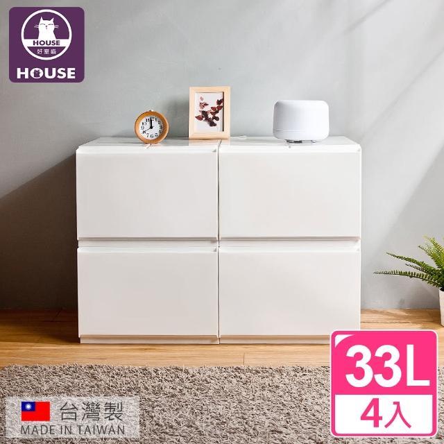 【HOUSE