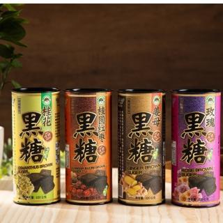 【台灣上青】黑糖塊系列罐裝220g*8罐組(賣超過數十萬包的黑糖塊)