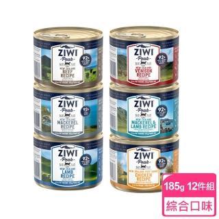 【ZiwiPeak 巔峰】92%鮮肉貓主食罐-185G/12件(貓罐 罐頭 鱈魚 鯖魚 雞肉 牛肉 羊肉 鯖魚羊肉)