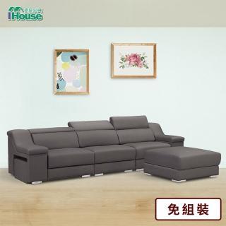 【IHouse】達斯 調節式貓抓皮L型沙發