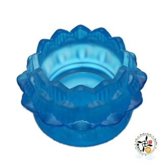 【十方佛教文物】藍琉璃蓮花燈座 贈送藍燭1個(平安財運順利)