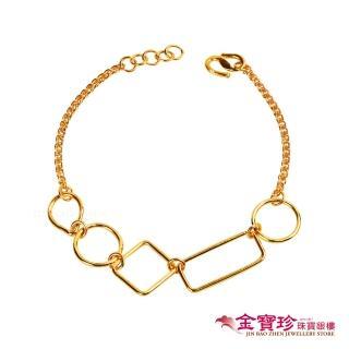 【金寶珍】春日初綻-幾何造型黃金手鍊-1.99錢±0.10(日好)