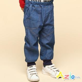 【Azio Kids 美國派】男童  長褲 大口袋寬鬆造型縮口牛仔長褲(藍)