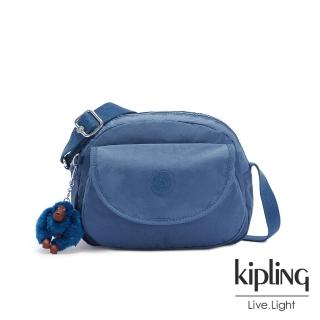 【KIPLING】優雅天穹藍翻蓋側背小包-STELMA/