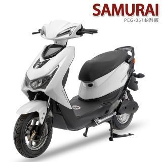 【向銓】SAMURAI電動自行車 PEG-051 鉛酸版(電動車)