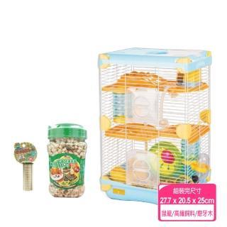 【Marukan/Alice】小鼠豐富生活健康組/AE24遊戲鼠籠+高纖飼料+磨牙木(倉鼠籠 倉鼠飼料)