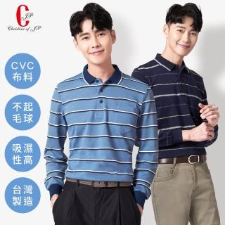 【JYI PIN 極品名店】台灣製/棉料POLO(多款任選)