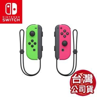 【Nintendo 任天堂】Switch 原廠 Joy-Con左右控制器-綠色&粉紅(台灣公司貨)