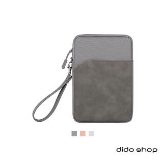 【Didoshop】10.8吋