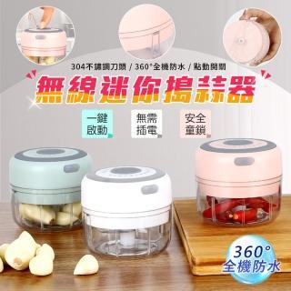 【CSmart+】雙刀頭超省力食物調理機料理機100ml(搗蒜鮮食副食品可用)