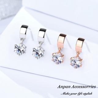 【Anpan】S925純銀飾 韓東大門簡約輕奢閃亮鑽石耳釘式耳環