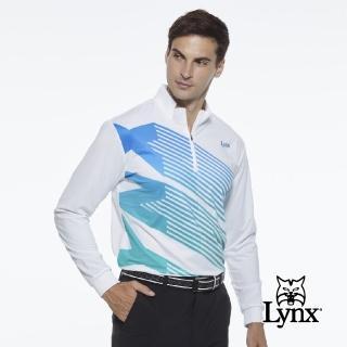 【Lynx