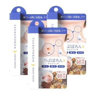【白雪姬】白雪姬 Tsubuporon職人修護肌膚角質調理凝膠 20g夜間(X3)