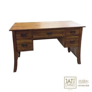 【吉迪市柚木家具】柚木曲線桌腳五抽書桌 UNC7-16(工作桌 桌子 餐桌 書房)