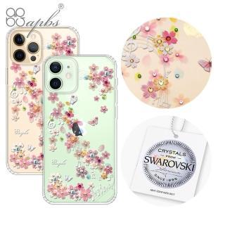 【apbs】iPhone 12全系列 施華彩鑽防震雙料手機殼-彩櫻蝶舞(12 Pro Max / 12 Pro / 12 / 12 mini)