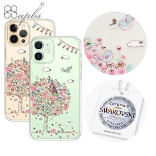 【apbs】iPhone 12全系列 施華彩鑽防震雙料手機殼-相愛(12 Pro Max / 12 Pro / 12 / 12 mini)