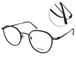 【CARIN】光學眼鏡 知性圓框款(黑#JEAN C1)