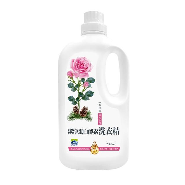【多益得】潔淨蛋白酵素洗衣精2000ml(3入組)/