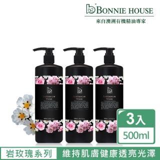 【Bonnie House 植享家】岩玫瑰精油沐浴膠500ml 3入組