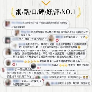 【iVENOR】強效甩油塑崩錠60錠6盒(江宏恩推薦 代謝激增)