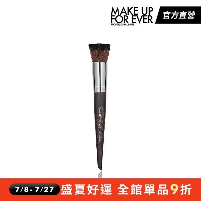 【MAKE UP FOR EVER】勻粉腮紅刷 #154