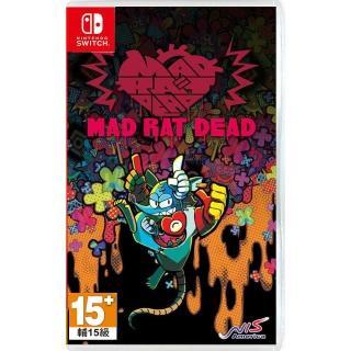 【Nintendo 任天堂】NS Switch 瘋狂小白鼠 死 MAD RAT DEAD節奏動作(-中文版)